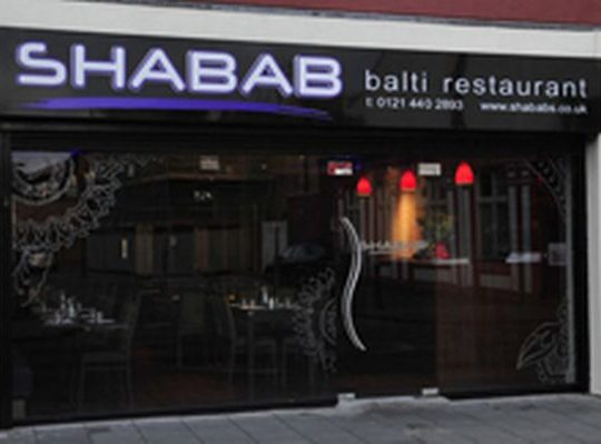 Shababs restaurant in Birmingham to be fined 60k for hiring illegal immigrants
