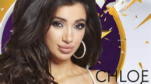 Celebrity Big Brother Chloe Khan Abandoned Her Daughter