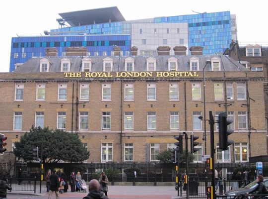 Royal London Hospital Criticised For Risk Of Babies being Swapped