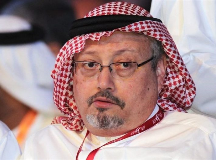 Transcript Of Khashoggi Killing Leaked For First Time