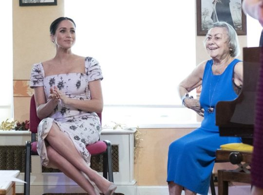Princess Meghan Markle Too Pregnant And Happy To Worry About Dad
