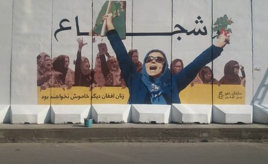 Amnesty International Unveil Painting To Mark Achievement Of Women