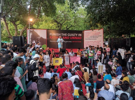India: Three Men Get Life Sentence For Rape And Murder Of 8 Year Old Girl