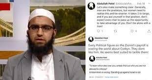 Primary School Deputy Head Suspended For Anti Semitic Tweets