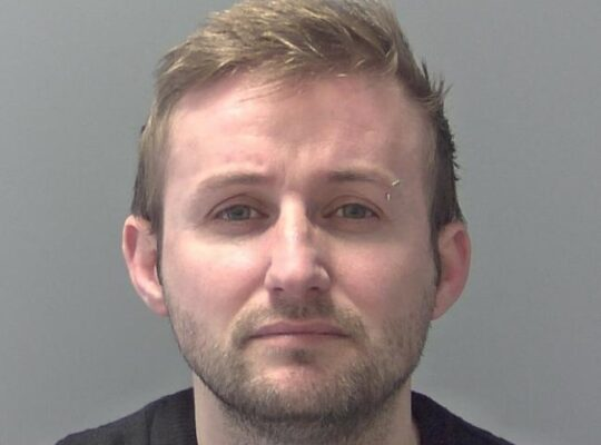 Pervert Jailed For Hacking Icloud Accounts And Filming Children Getting Changed