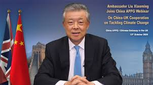 Chinese Ambassador To Uk Barred From Parliament Following Sanctions On  British Mps