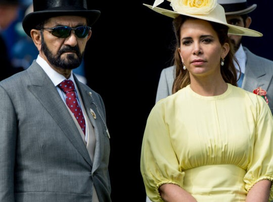 UK Court Finds That Obssessed Dubai Ruler Authorised Hacking Of Ex Wife